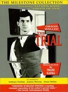 Le procès - DVD movie cover (xs thumbnail)