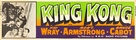 King Kong - Re-release movie poster (xs thumbnail)