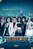 Ek Second... Jo Zindagi Badal De... - Indian DVD movie cover (xs thumbnail)