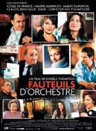 Fauteuils d'orchestre - French Movie Poster (xs thumbnail)