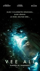 Underwater - Estonian Movie Poster (xs thumbnail)