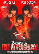 Bruce's Fists of Vengeance - DVD cover (xs thumbnail)