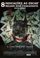 The Dark Knight - Brazilian Movie Poster (xs thumbnail)