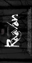 Raavanan - Indian Movie Poster (xs thumbnail)