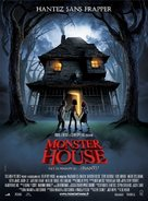 Monster House - French Movie Poster (xs thumbnail)