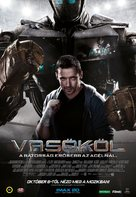 Real Steel - Hungarian Movie Poster (xs thumbnail)