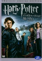 Harry Potter and the Goblet of Fire - South Korean Movie Cover (xs thumbnail)