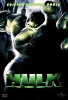 Hulk - Argentinian Movie Cover (xs thumbnail)