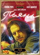 Barfly - Russian DVD movie cover (xs thumbnail)