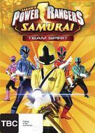 """Power Rangers Samurai"" - New Zealand DVD movie cover (xs thumbnail)"