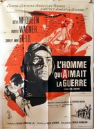 The War Lover - French Movie Poster (xs thumbnail)