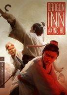 Long men kezhan - DVD movie cover (xs thumbnail)