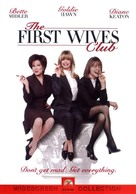 The First Wives Club - DVD cover (xs thumbnail)