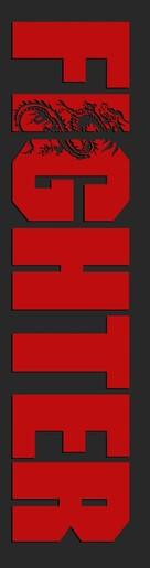Fighter - Logo (xs thumbnail)