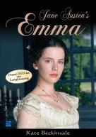 Emma - German DVD cover (xs thumbnail)