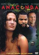 Anaconda - DVD cover (xs thumbnail)