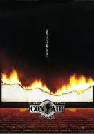 Con Air - Japanese Movie Poster (xs thumbnail)