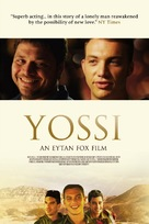 Ha-Sippur Shel Yossi - British Movie Poster (xs thumbnail)