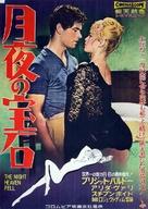 Les bijoutiers du clair de lune - Japanese Movie Poster (xs thumbnail)