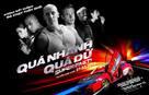 Superfast - Vietnamese poster (xs thumbnail)