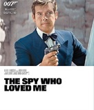 The Spy Who Loved Me - Movie Cover (xs thumbnail)