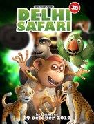 Delhi Safari - Movie Poster (xs thumbnail)