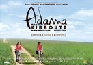 Adama Meshuga'at - French Movie Poster (xs thumbnail)