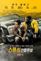 Spenser Confidential - South Korean Movie Poster (xs thumbnail)