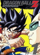 """Dragon Ball Z: Doragon bôru zetto"" - Japanese DVD cover (xs thumbnail)"