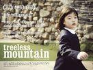 Treeless Mountain - British Movie Poster (xs thumbnail)