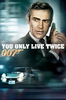 You Only Live Twice - DVD movie cover (xs thumbnail)