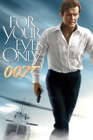 For Your Eyes Only - DVD cover (xs thumbnail)