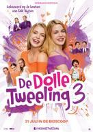 Hanni & Nanni 3 - Dutch Movie Poster (xs thumbnail)