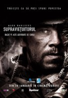 Lone Survivor - Romanian Movie Poster (xs thumbnail)