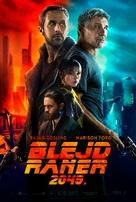 Blade Runner 2049 - Serbian Movie Poster (xs thumbnail)