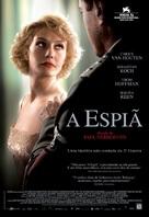 Zwartboek - Brazilian Movie Poster (xs thumbnail)