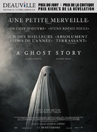 A Ghost Story - French Movie Poster (xs thumbnail)