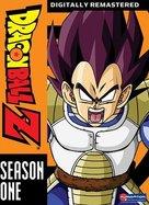 """Dragon Ball Z: Doragon bôru zetto"" - DVD movie cover (xs thumbnail)"