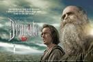 Saint Dracula 3D - Movie Poster (xs thumbnail)