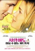 Perfect Opposites - South Korean Movie Poster (xs thumbnail)