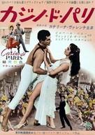 Casino de Paris - Japanese Movie Poster (xs thumbnail)