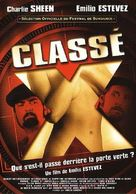 Rated X - French Movie Poster (xs thumbnail)