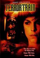 Terror Train - Movie Cover (xs thumbnail)