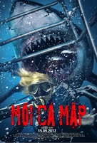 Cage Dive - Vietnamese Movie Poster (xs thumbnail)