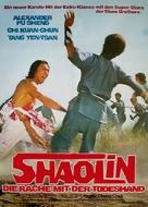 Fang Shih Yu yu Hu Hui Chien - German Movie Poster (xs thumbnail)
