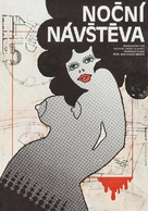 Night Patrol - Czech Movie Poster (xs thumbnail)