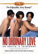 No Ordinary Love - Movie Cover (xs thumbnail)