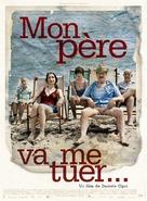 È stato il figlio - French Movie Poster (xs thumbnail)