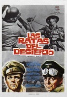 The Desert Rats - Spanish Movie Poster (xs thumbnail)
