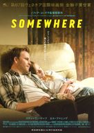 Somewhere - Japanese Movie Poster (xs thumbnail)